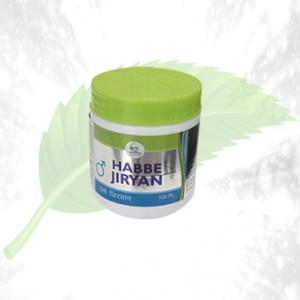 Habbe Jiryan