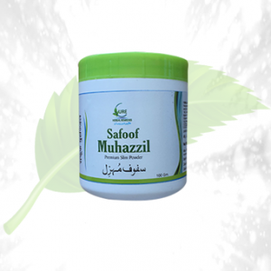 Cure Sufoof e Muhazzil Powder