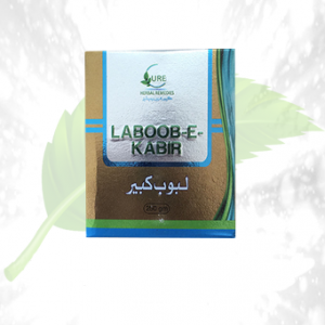 Laboob-E-Kabir by Cure