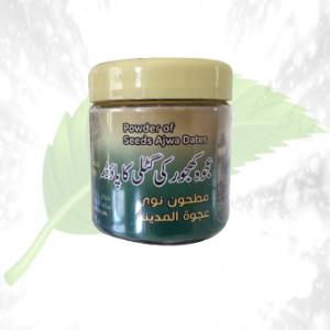 Ajwa Date Powder From Madinah