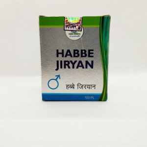 Habbe Jiryan by Cure