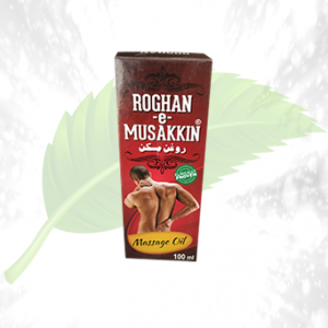 Roghan E Musakkin Massage oil