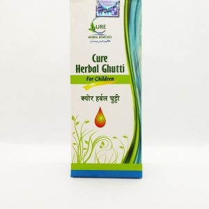 Cure Herbal Ghutti