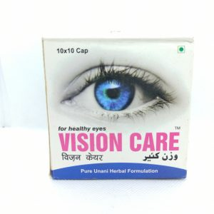 Vision Care Herbal Capsules by Jamia
