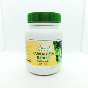 Jawarish Shahi Heart Brain Anxiety