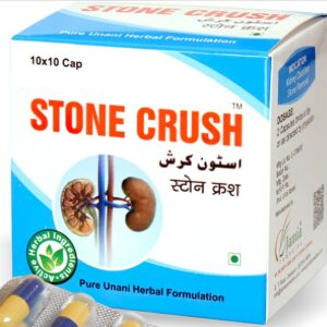 Stone Crush Capsules (100) by Jamia